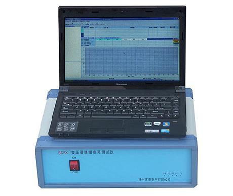 SDPX-I變壓器繞組變形測試系統